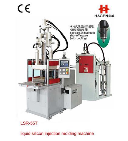 液态硅胶注射机